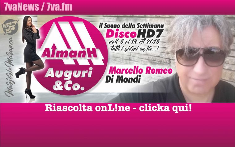 AlmanH Disco HD7 Marcello Romeo