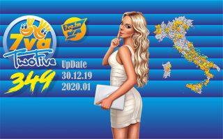 TwoFive349 - 2020 01