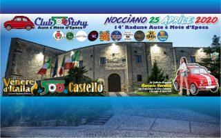 Venere d'Italia in 500 al Castello di Nocciano