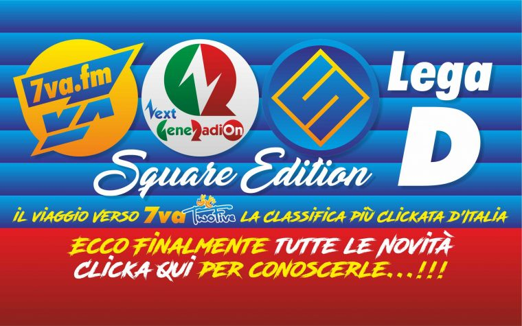 Square Lega D